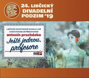 LDP 2019 - LOĎ:  Ještě jednou, profesore @ sál ZUŠ Libčice | Libčice nad Vltavou | Středočeský kraj | Česká republika
